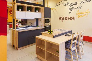 Современная кухня модерн Маренго